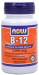 Boost your energy levels with 3 Forms of B-12 including Co-enzyme Forms- Vegetarian Formula.