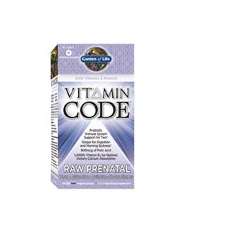Vitamin Code RAW Prenatal contains clinically studied probiotics that not only enhance the immune systems of mothers, but that of their babies as well. Vitamin Code Prenatal is also a wonderful multivitamin for newly lactating..