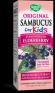 Sambucus for Kids (4oz)